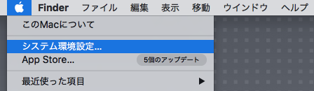 SystemPreferences_JP.png