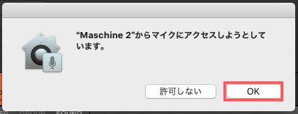 Maschine_2_request_microphone_JP.png