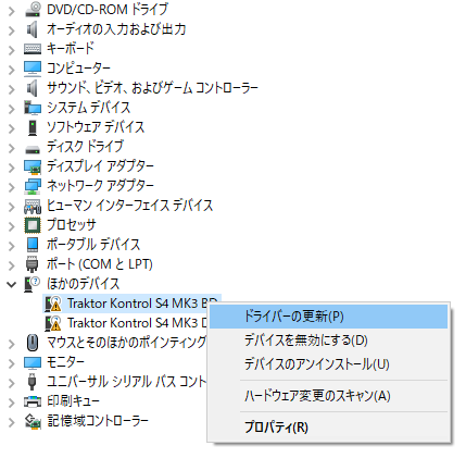 Device_Manager_Update_S4_Mk3_BD_JP.png