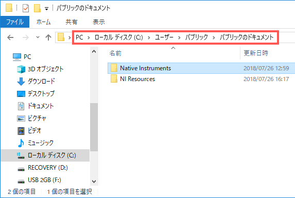 PathWindows_JP.PNG