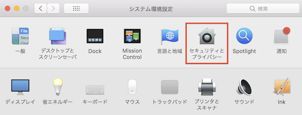 System_Settings_Security_Privacy_JP.png